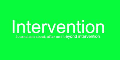 interventio03