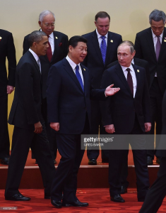 The current world leaders