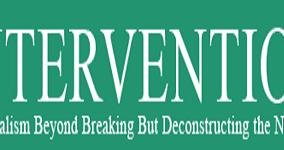 Management Announcement on Intervention