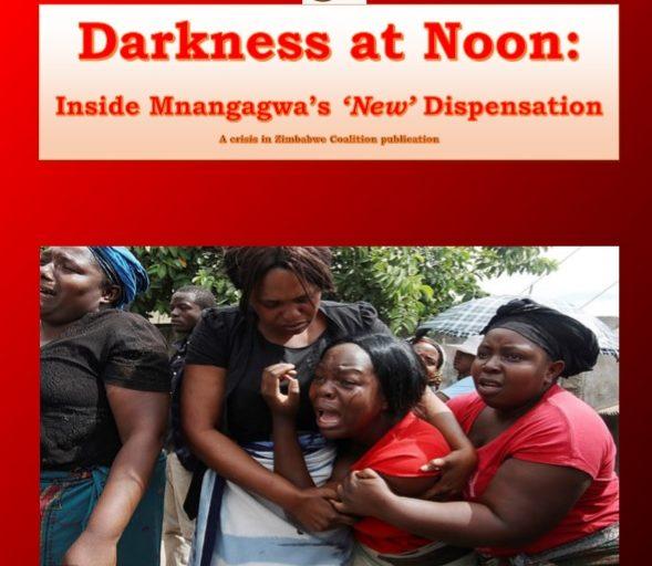 Darkness @ Noon in Zimbabwe?