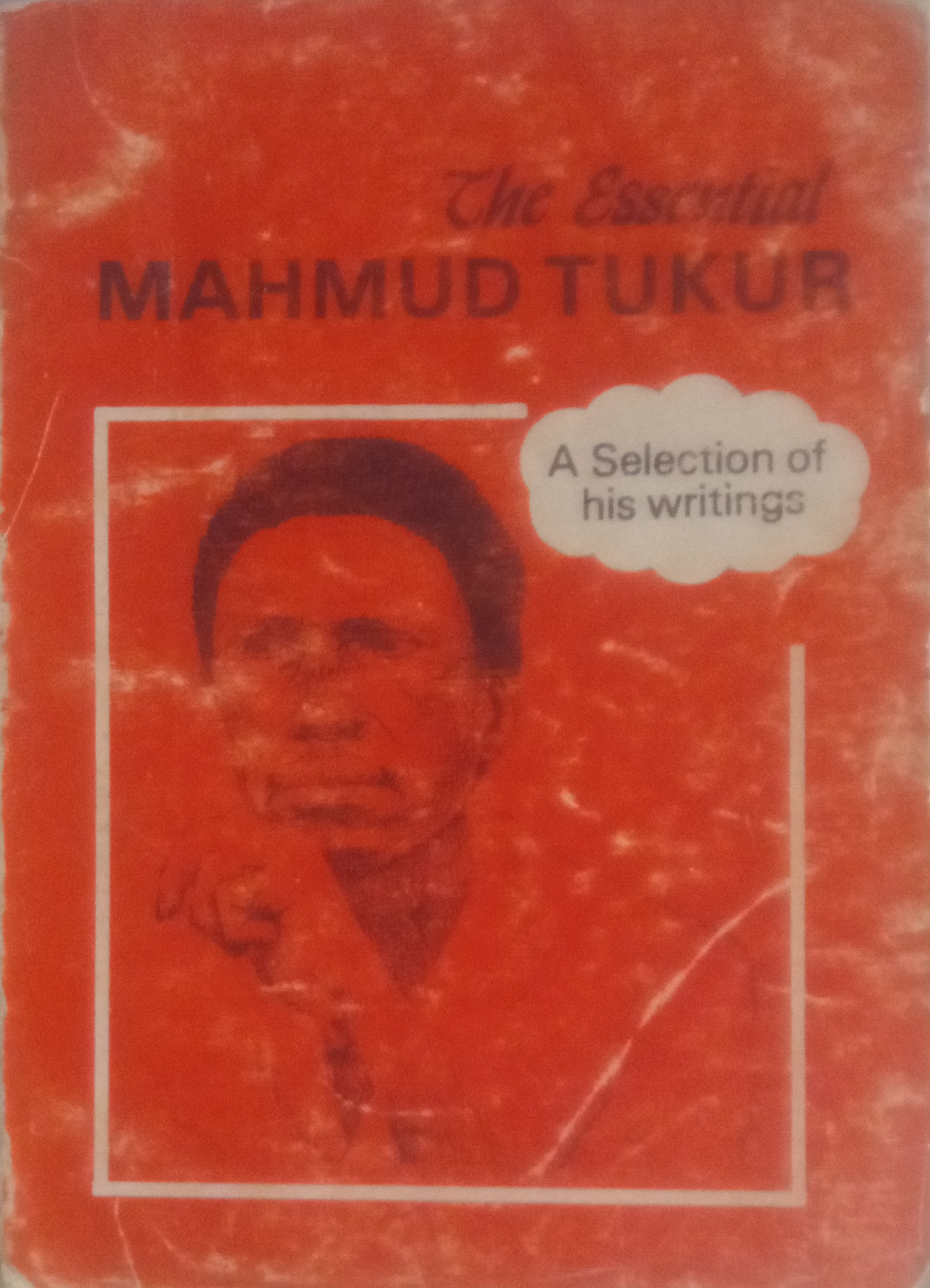 What is President Buhari Going to Do With Dr. Modibbo Tukur's 1984 Memo That Won't Go Away? (2)