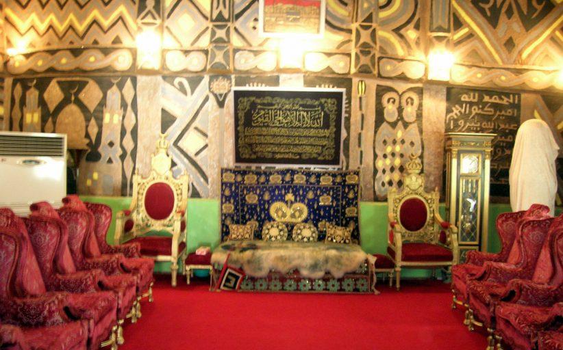 Intervene and Stop Balkanisation of Kano Emirate, Yolawa Clan Tells Buhari, Nigerian traditional rulers, Northern Emirs and Chiefs