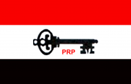 PRP Disowns Lawan Musa, Declares Prof Attahiru Jega a Valued Party Member