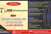 Looking Back at the 7th News Express Anniversary Lecture