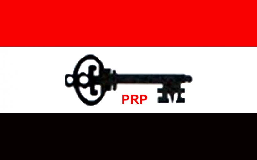 PRP Canvasses Pro-Talakawa, Anti-imperialist Alternatives @ Media Dialogue Session