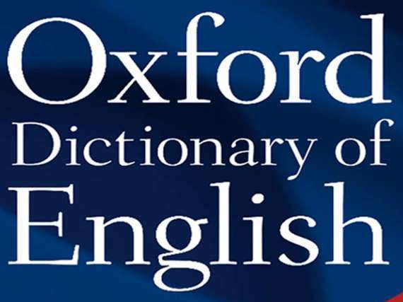Is Nigerian English in Oxford Dictionary Blowback or Consolidation of Colonialism?