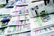 Reading the Latest African Media Barometer's Gaze On the Nigerian Media