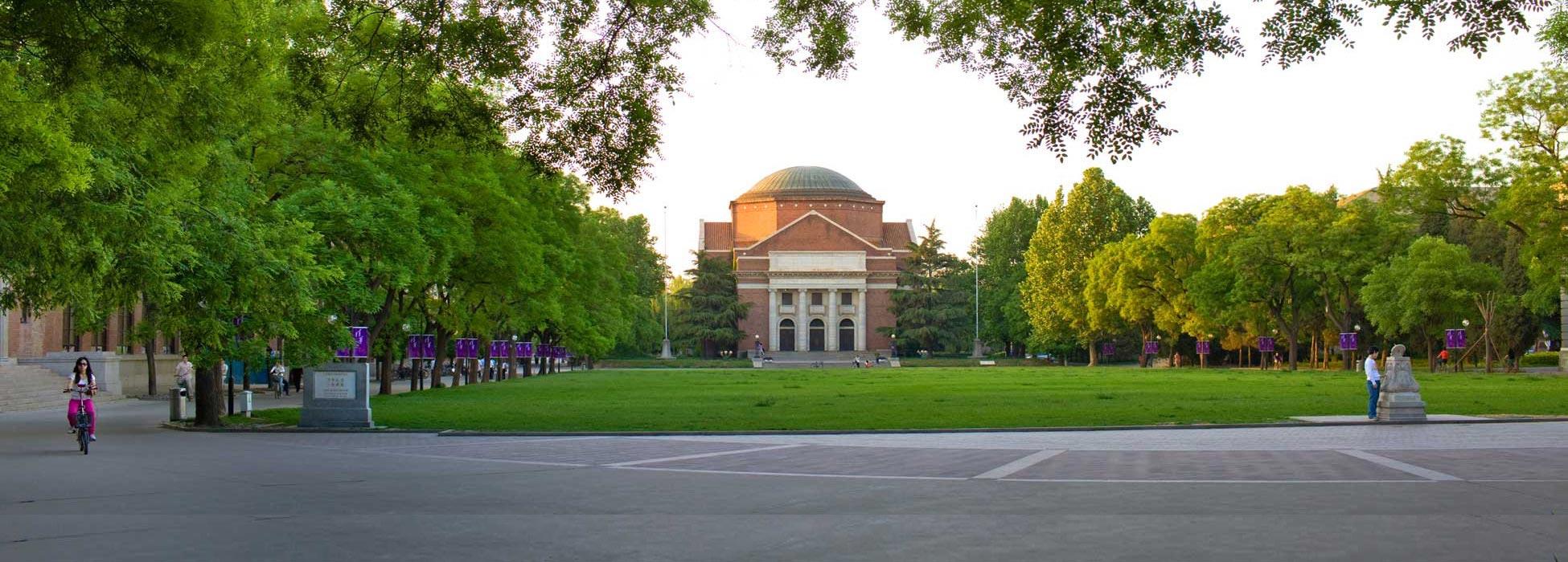 As China's Tsinghua University Joins the Big Club of Oxford, Harvard, etc